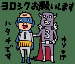 Do your best. Heroes. Episode of Work sticker #1651357