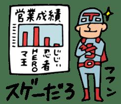Do your best. Heroes. Episode of Work sticker #1651361