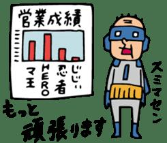 Do your best. Heroes. Episode of Work sticker #1651363