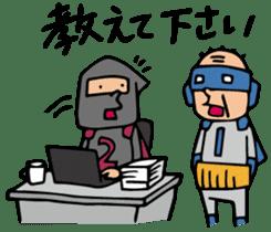 Do your best. Heroes. Episode of Work sticker #1651366