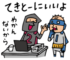 Do your best. Heroes. Episode of Work sticker #1651367