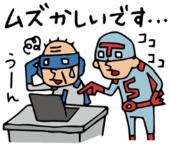 Do your best. Heroes. Episode of Work sticker #1651368
