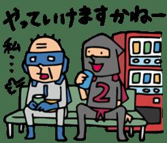 Do your best. Heroes. Episode of Work sticker #1651370