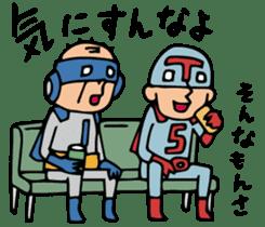 Do your best. Heroes. Episode of Work sticker #1651372