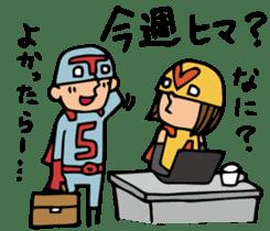 Do your best. Heroes. Episode of Work sticker #1651374