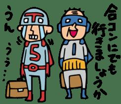 Do your best. Heroes. Episode of Work sticker #1651378