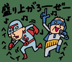 Do your best. Heroes. Episode of Work sticker #1651379