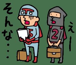 Do your best. Heroes. Episode of Work sticker #1651381