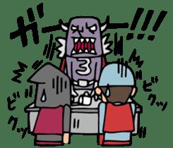Do your best. Heroes. Episode of Work sticker #1651383