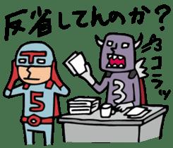Do your best. Heroes. Episode of Work sticker #1651384