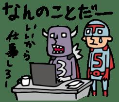 Do your best. Heroes. Episode of Work sticker #1651386