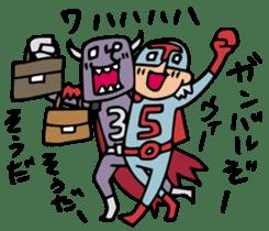 Do your best. Heroes. Episode of Work sticker #1651389