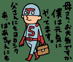 Do your best. Heroes. Episode of Work sticker #1651391
