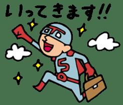 Do your best. Heroes. Episode of Work sticker #1651392
