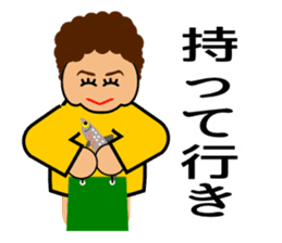 Teaching of OKAN(another version) sticker #1661802