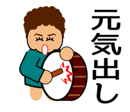 Teaching of OKAN(another version) sticker #1661820