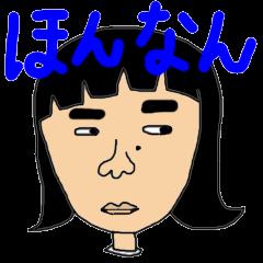 Ms.Sekiko' s Ishikawa dialect sticker