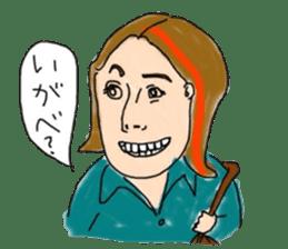 Hachinohe dialect sticker sticker #1664146