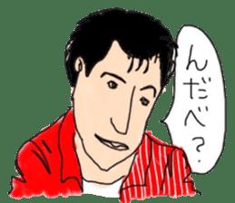 Hachinohe dialect sticker sticker #1664147
