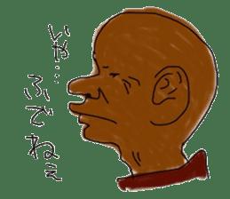 Hachinohe dialect sticker sticker #1664152