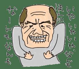 Hachinohe dialect sticker sticker #1664153