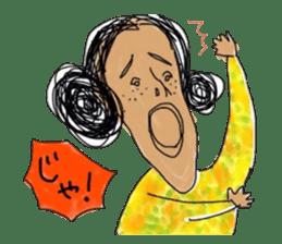 Hachinohe dialect sticker sticker #1664154