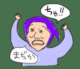 Hachinohe dialect sticker sticker #1664155