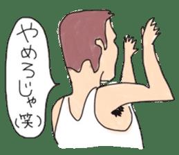 Hachinohe dialect sticker sticker #1664156