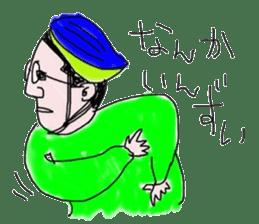 Hachinohe dialect sticker sticker #1664160