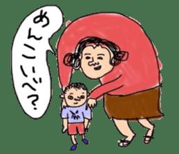 Hachinohe dialect sticker sticker #1664161