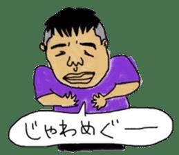 Hachinohe dialect sticker sticker #1664162
