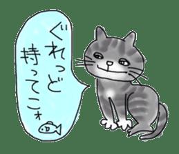 Hachinohe dialect sticker sticker #1664165