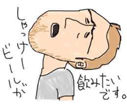 Hachinohe dialect sticker sticker #1664167