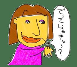 Hachinohe dialect sticker sticker #1664169