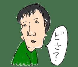 Hachinohe dialect sticker sticker #1664170