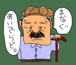 Hachinohe dialect sticker sticker #1664172