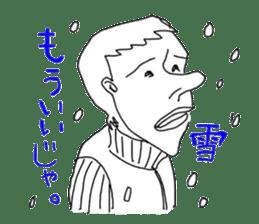 Hachinohe dialect sticker sticker #1664175