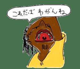 Hachinohe dialect sticker sticker #1664176