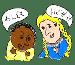Hachinohe dialect sticker sticker #1664177