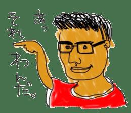 Hachinohe dialect sticker sticker #1664178