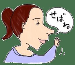 Hachinohe dialect sticker sticker #1664179