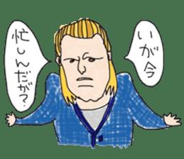 Hachinohe dialect sticker sticker #1664180