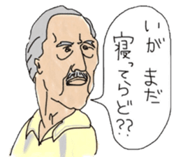 Hachinohe dialect sticker sticker #1664181