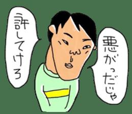 Hachinohe dialect sticker sticker #1664183