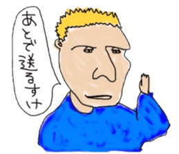 Hachinohe dialect sticker sticker #1664184