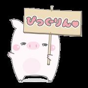 สติ๊กเกอร์ไลน์ Pigrin's Sticker.