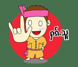 Taimoon sticker #1673849