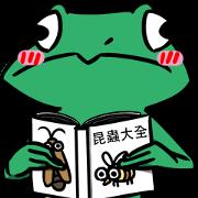 สติ๊กเกอร์ไลน์ The Chick: JiBai Frog