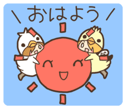 Duck-kun and Chick-kun sticker #1694593