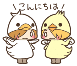Duck-kun and Chick-kun sticker #1694594